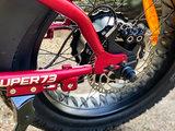 Super 73 RX Carmine Red rood achterrem