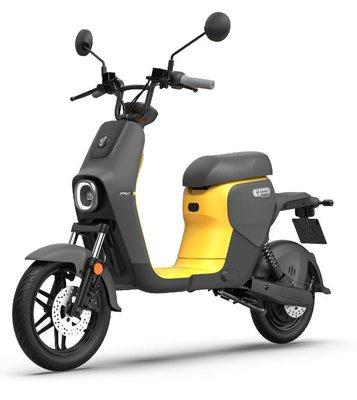 Segway B110s geel/grijs elektrische scooter