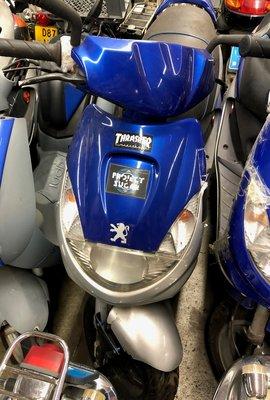 Peugeot Vivacity 25km Blauw