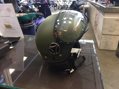 Momo Fighter Classic Helm